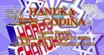 web hanuka2