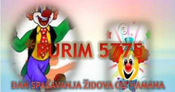 web purim