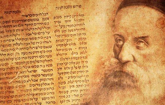 19. kislev: Nova godina hasidizma